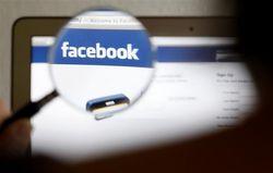 В Facebook на iOS от Apple можно переслать деньги