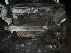 В Одесской области активисту Евромайдана сожгли авто