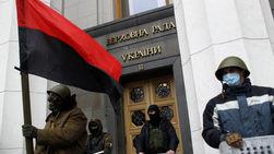 США и Европейский Союз осудили штурм ВР Украины 27 марта