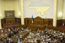 """Парламентарии Украины отложили интеграцию с ЕС """"в долгий ящик"""""""