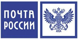 «Почта России» может выйти на биржу через три года