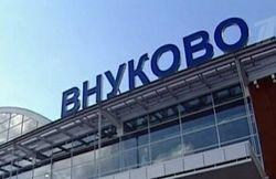 Россия введет трехдневный безвиз для жителей 20 стран – условия