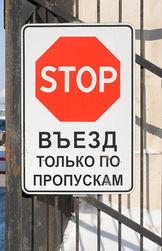 Запрет на движение фур по МКАД не дал желаемого эффекта – Яндекс.Пробки