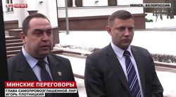 Новости из Минска: Силы АТО отойдут на 30 км от ДНР и ЛНР