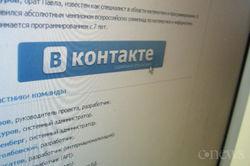 За публикацию порно в «ВКонтакте» жителю Днепродзержинска грозит 10 лет тюрьмы