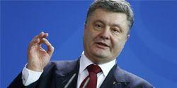 Порошенко: Украина должна быть готова дать отпор в любой момент