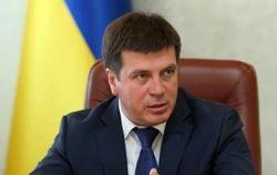 Немецкие инвестиции уже работают в Украине – Зубко