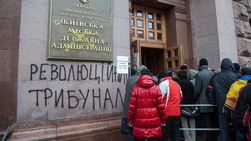 МВД: в мэрии Киева ограблено помещение с государственными наградами