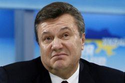 Янукович не находится в розыске - силовики