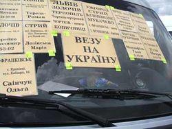 Украинских заробитчан вытесняют из Европы крупными штрафами