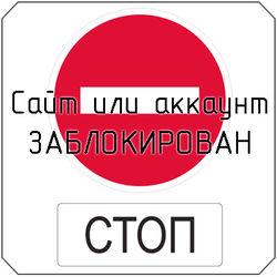 В Узбекистане разблокировали все оппозиционные сайты