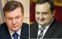 Янукович расширил полномочия Арбузова