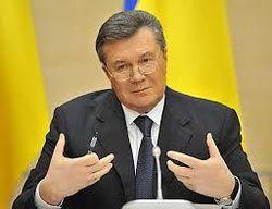 ГПУ: все имущество Януковича арестовано