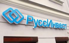 В России лопнула финансовая пирамида, обещавшая 180 процентов годовых