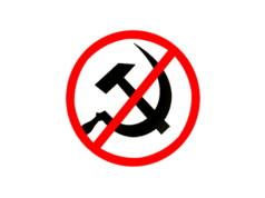 Закон о запрете коммунизма в Украине отправлен на подпись Порошенко