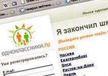 Одноклассники.ру не восстановились – многие функционалы недоступны