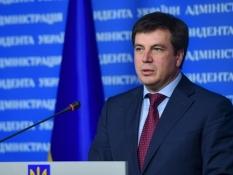 Зубко: Для восстановления подконтрольного Киеву Донбасса нужно 1,5 млрд долларов