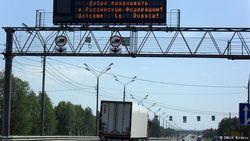 В Беларуси давно налажена система незаконного реэкспорта в Россию – эксперты