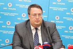 Руфера Мустанга России не выдадим – Геращенко