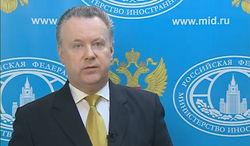 """В Москве заявление МИД Украины о """"коренных народах"""" напомнило теории нацизма"""