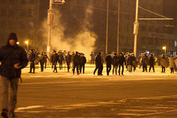 Главу Запорожской ОГА Межейко уведомили о подозрении в разгоне митингов