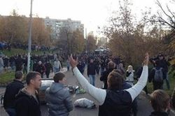 Полиция задержала 300 россиян за беспорядки в Бирюлево