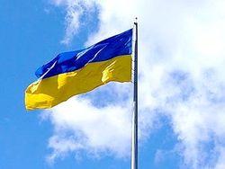 Изменения в Конституцию Украины Венецианская комиссия рассмотрит оперативно