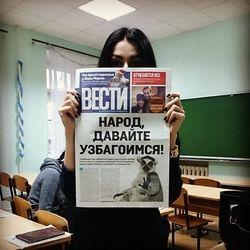 В Киеве напали на редакцию газеты «Вести» – есть подозреваемый
