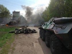 В Славянске появились листовки, как выжить при оккупации террористов