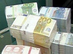 МИД Украины оценивает помощь со стороны ЕС в 11 млрд евро
