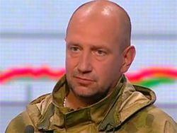 "Генштаб дал приказ распустить бойцов ""Айдара"""