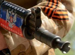 Закрылся еще один канал связи Донецка с внешним миром – трасса на Запорожье