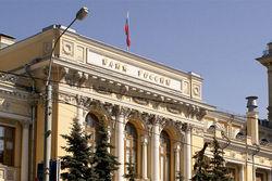 В ЦБ России допускают обвал курса до 70 рублей за доллар