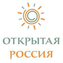 Недостаточно просто отстранить Путина от власти – Ходорковский
