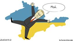 Даже Трамп в конце концов признает Крым украинским – Портников