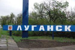 Как жители Луганска выживают без зарплат, пенсий и пособий