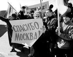 Опасаясь русских диверсантов, Украина укрепляет границу с Приднестровьем