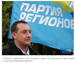 Мэр Судака Владимир Серов