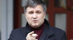 МВД задержан самозваный министр обороны Донецка - Аваков