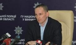 Экс-главу полиции Винницкой области уже не подозревают в госизмене