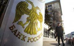 Хакеры почему-то прекратили атаки на российские банки