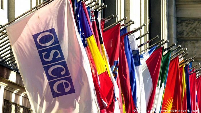 DW: в Минске приняты первые решения по кризису в Украине