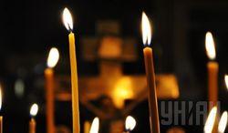 Праздник Воздвижения Чесного Креста сегодня отмечается христианами