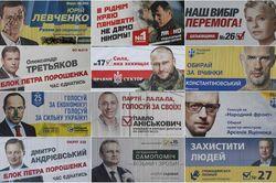 Нынешняя кампания выборов в Раду стоила до 10 раз дешевле предыдущей