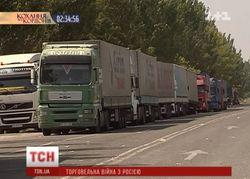 В Донбассе – вновь заторы из фур на границе Украины и России