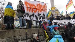 Правый сектор в ВКонтакте: друзья захватили офис ПР в Виннице