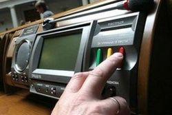 Почему Лавров и Новороссия против особого статуса Донбасса