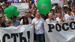Экс-премьера РФ Касьянова обвиняют в госизмене