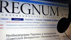 Минск взялся за пророссийских блогеров?