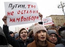 Осталось два способа отстранить Путина от власти – мнение Славы Рабиновича